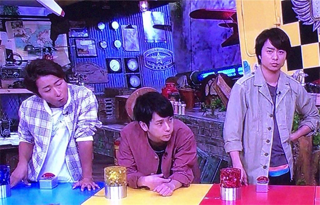 f:id:kazanehime:20180720085023j:image