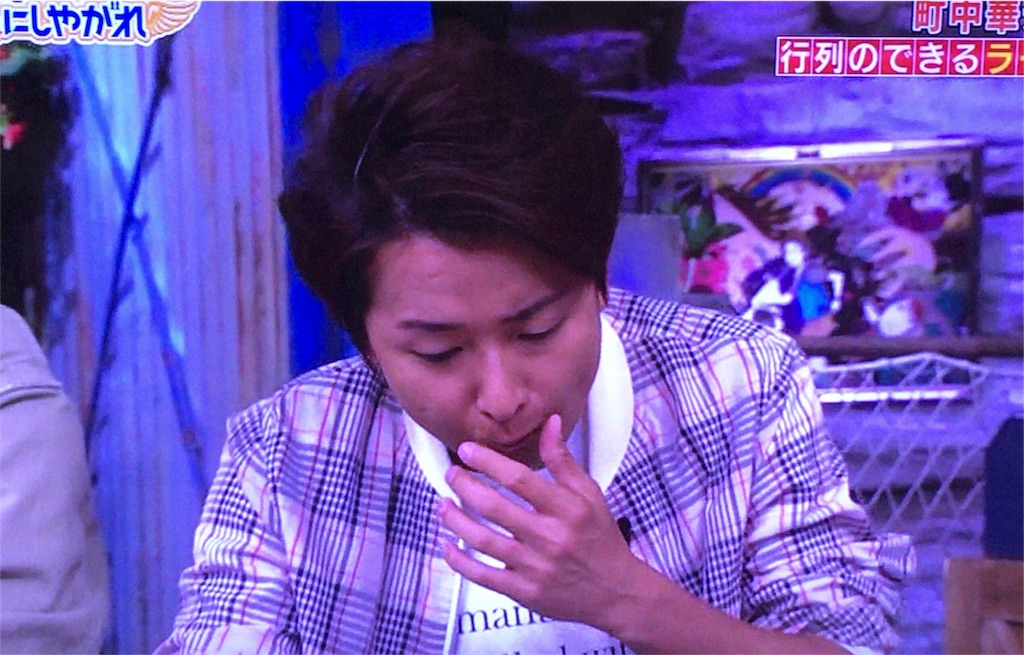 f:id:kazanehime:20180720085036j:image