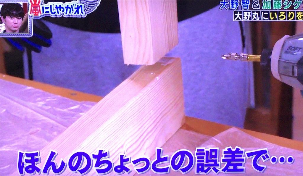 f:id:kazanehime:20180722212309j:image