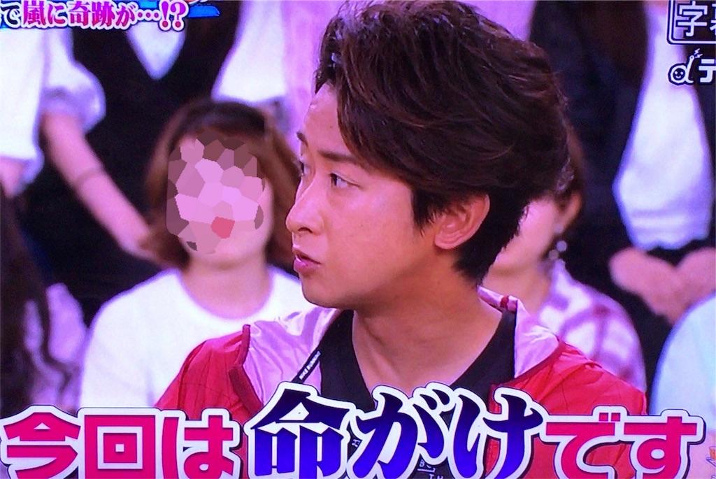 f:id:kazanehime:20180727090018j:image