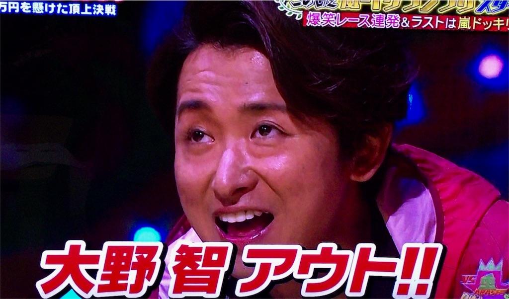 f:id:kazanehime:20180802101359j:image