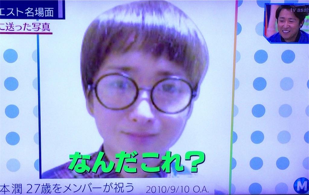 f:id:kazanehime:20180806144530j:image