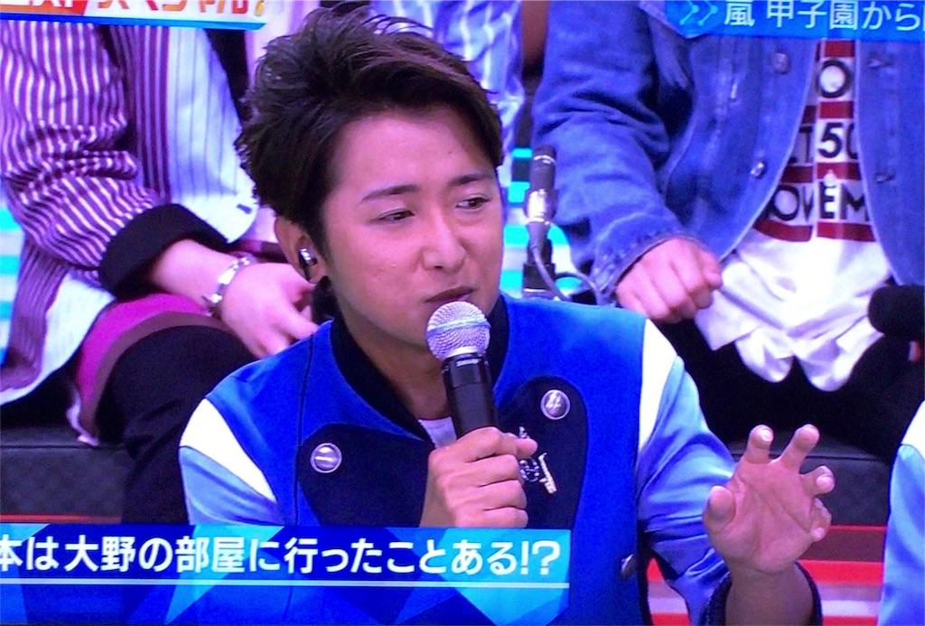 f:id:kazanehime:20180807081601j:image