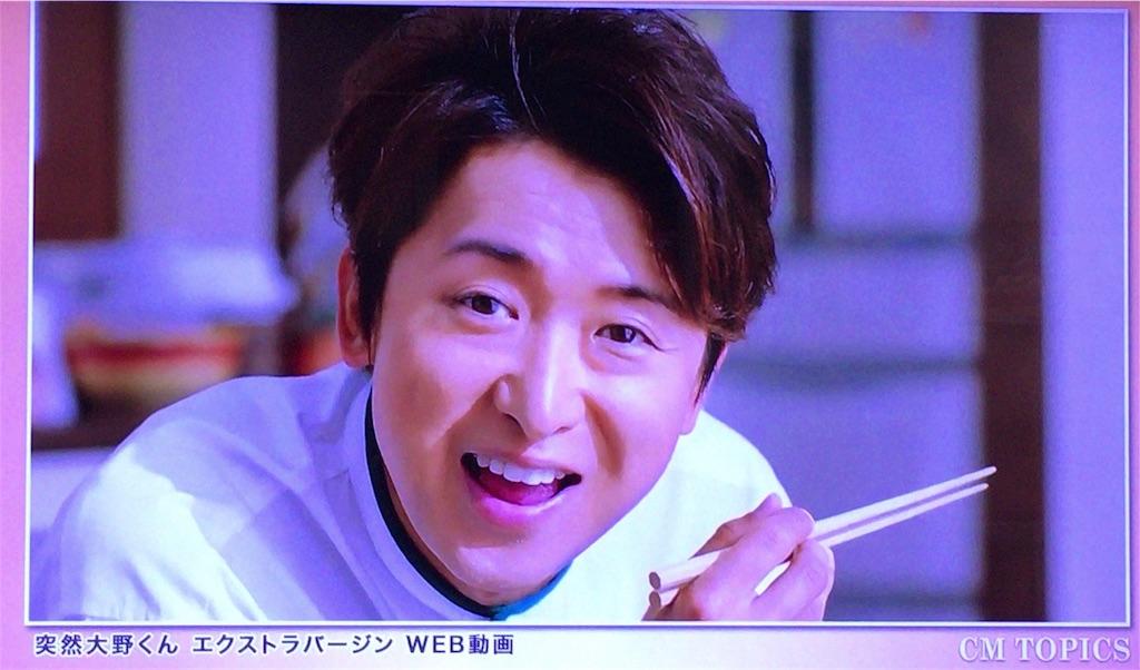 f:id:kazanehime:20180812185327j:image