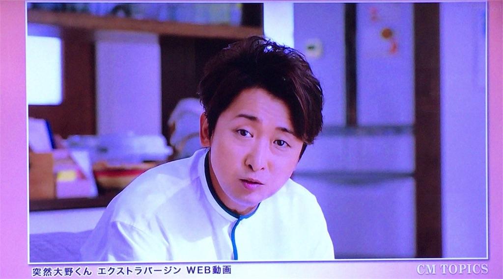 f:id:kazanehime:20180812185334j:image