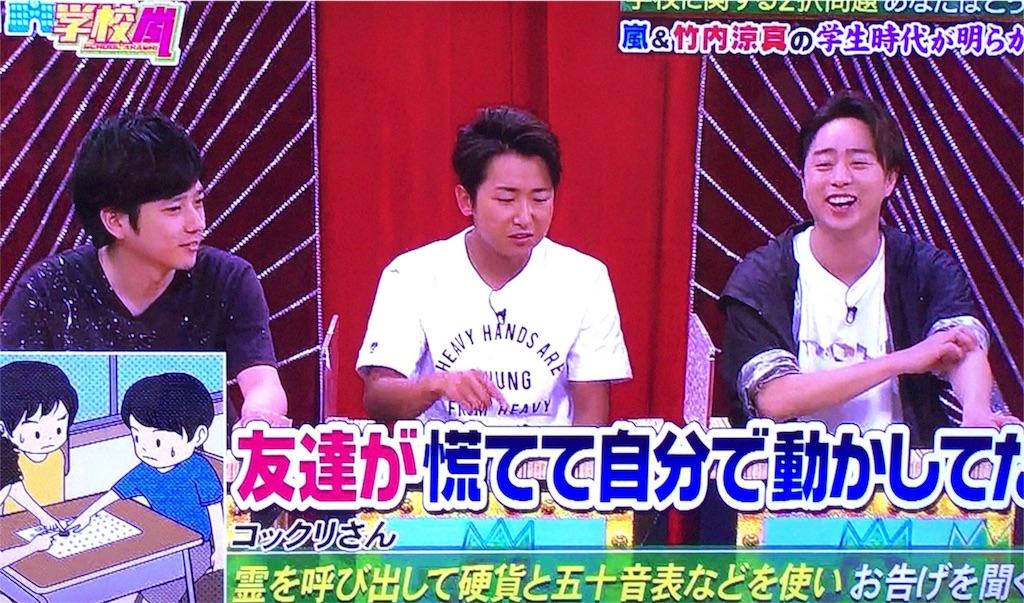 f:id:kazanehime:20180815085528j:image