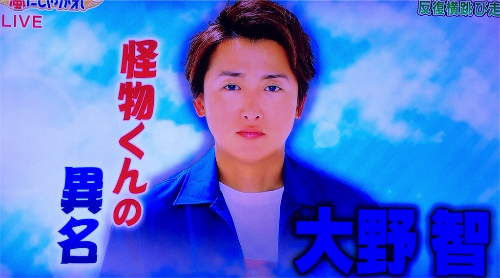 f:id:kazanehime:20180828110744j:image