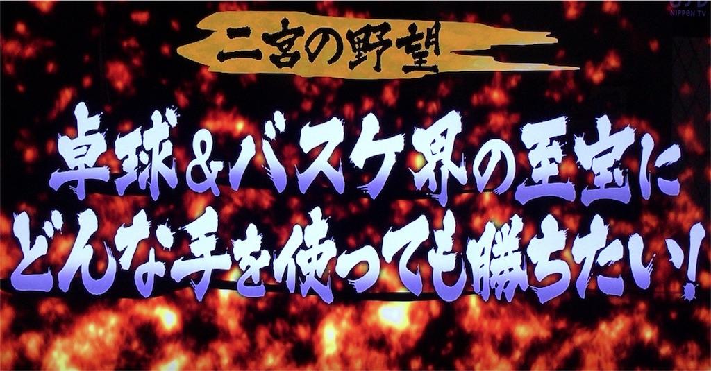 f:id:kazanehime:20180828110908j:image