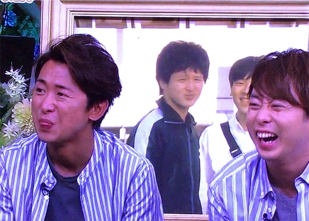 f:id:kazanehime:20180904082022j:image
