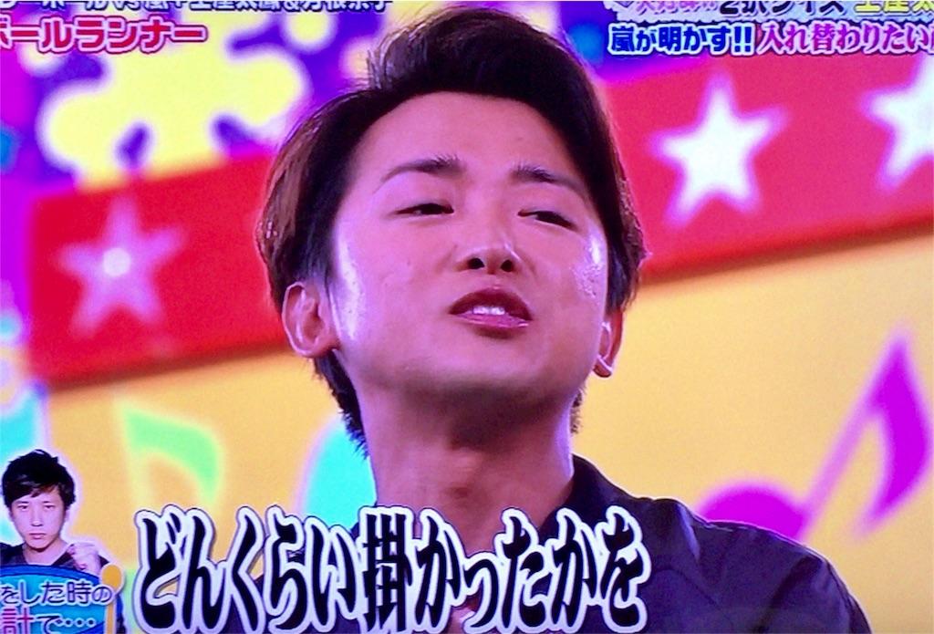 f:id:kazanehime:20180909041025j:image