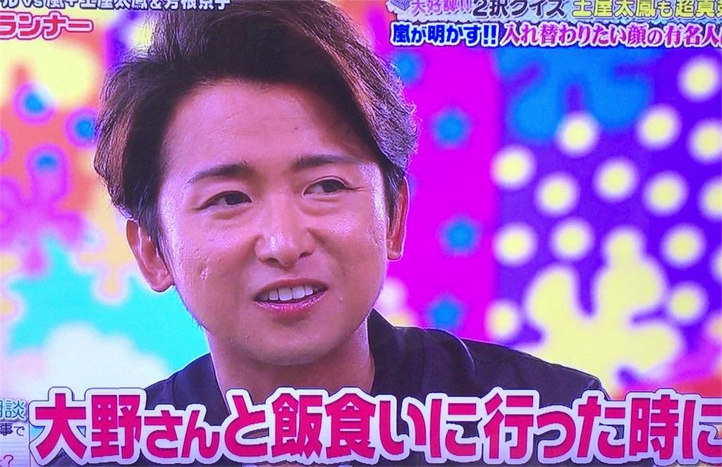f:id:kazanehime:20180909041041j:image