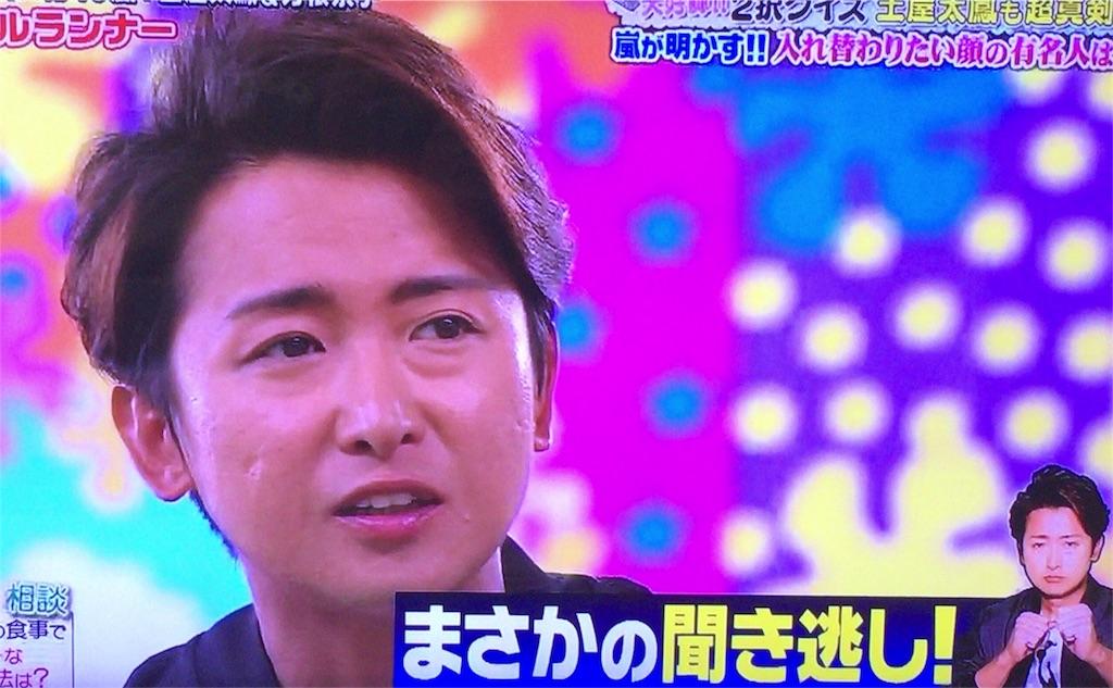 f:id:kazanehime:20180909041047j:image