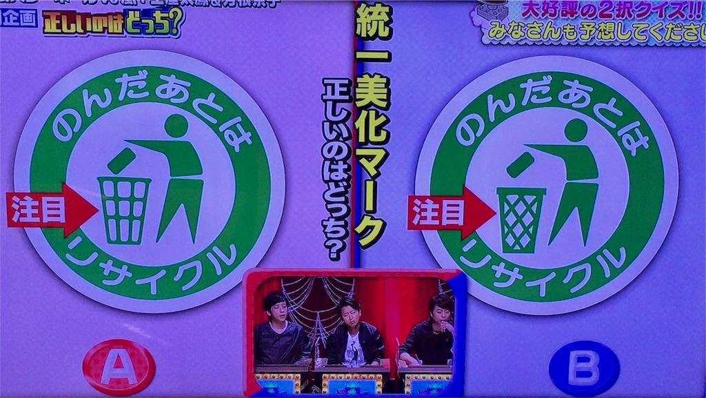 f:id:kazanehime:20180909075804j:image