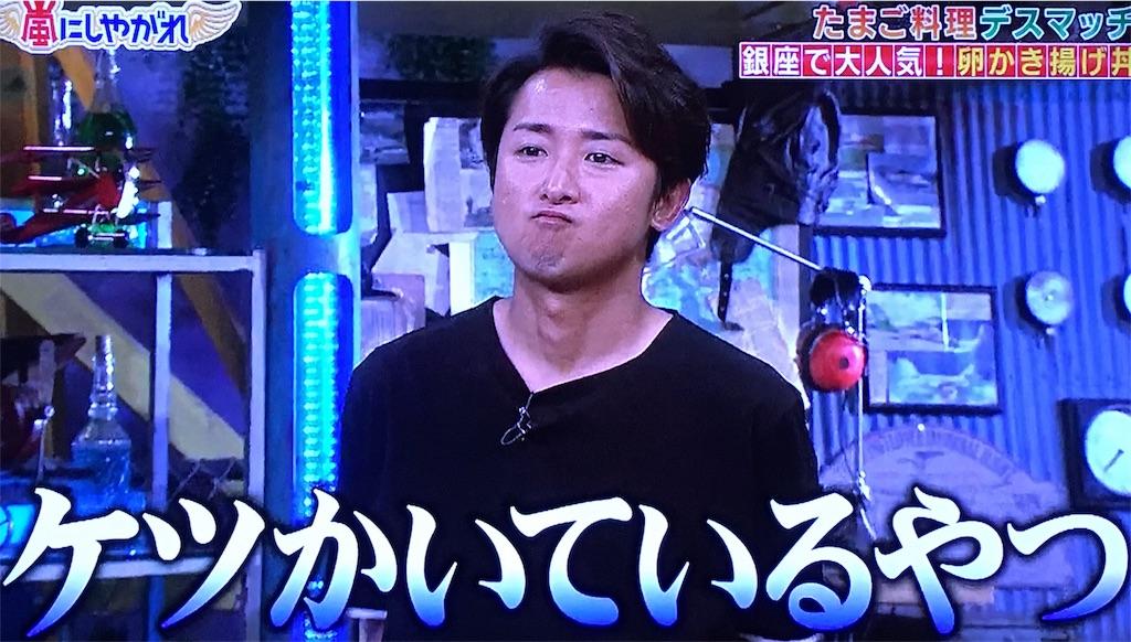 f:id:kazanehime:20180912054037j:image