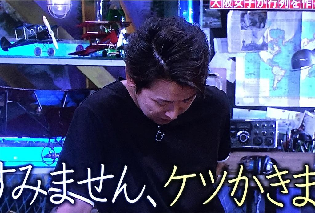 f:id:kazanehime:20180912054113j:image