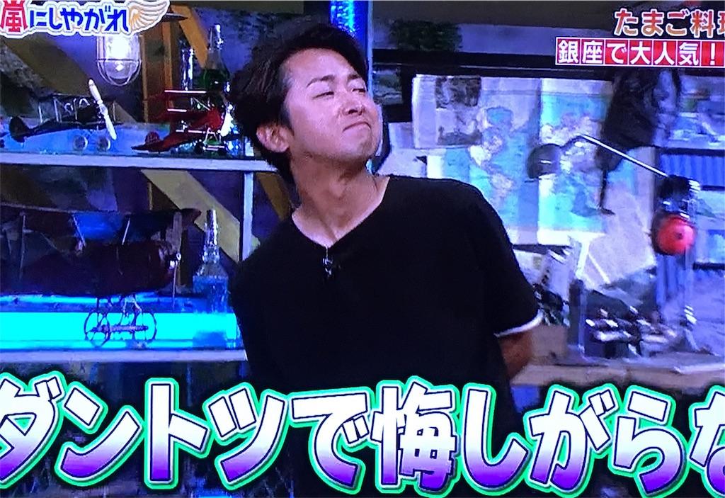 f:id:kazanehime:20180912054121j:image