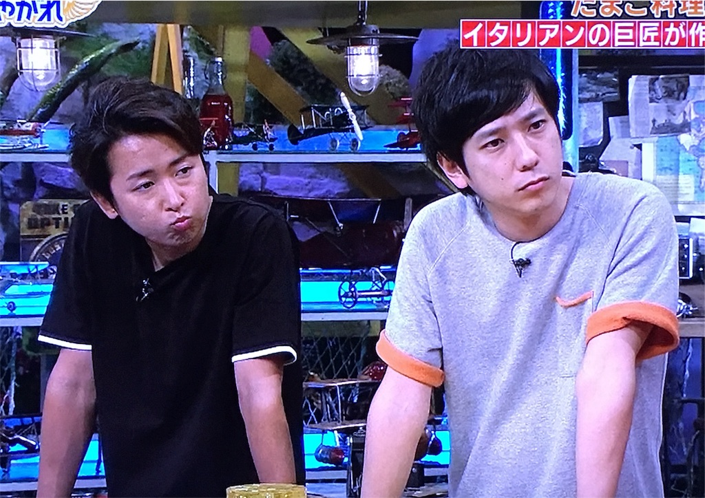 f:id:kazanehime:20180912054123j:image