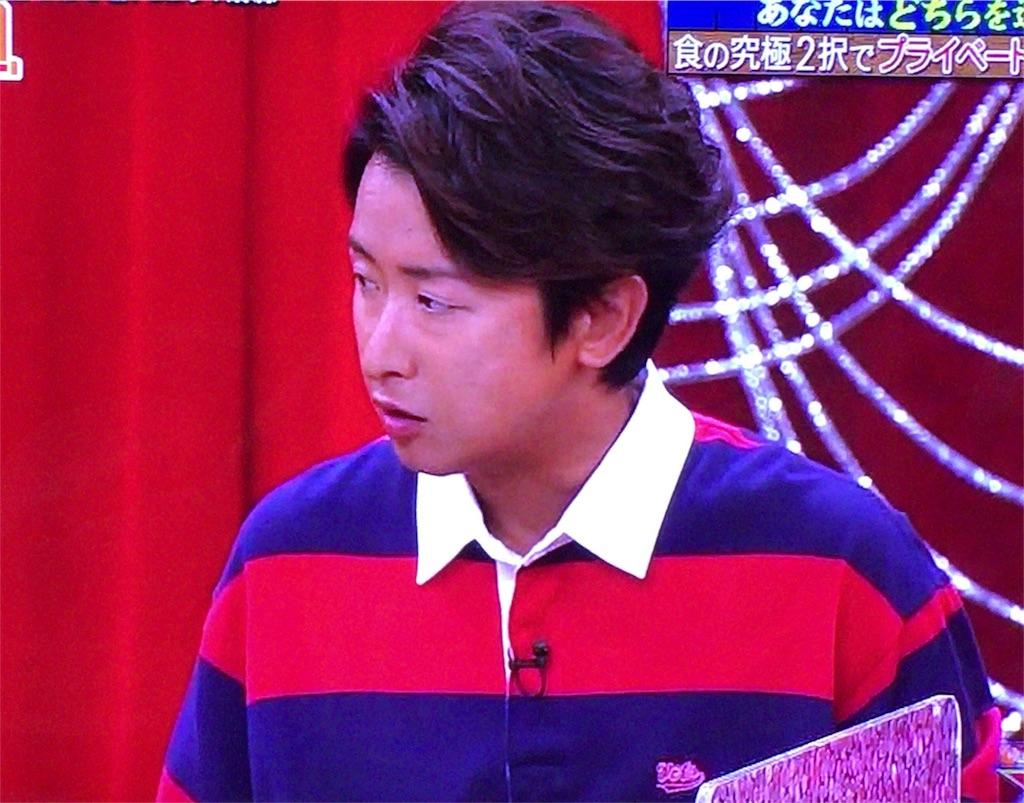 f:id:kazanehime:20180916134552j:image