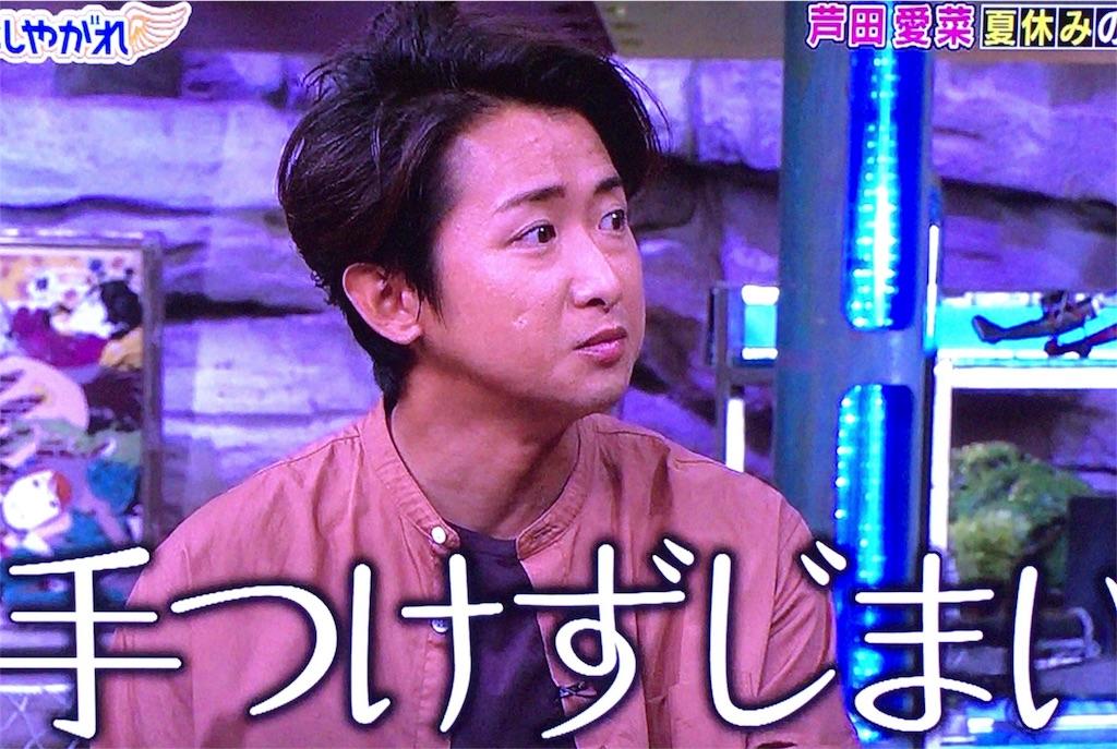 f:id:kazanehime:20180918193154j:image