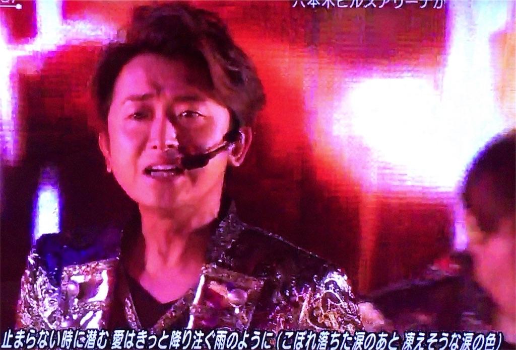 f:id:kazanehime:20180920082833j:image