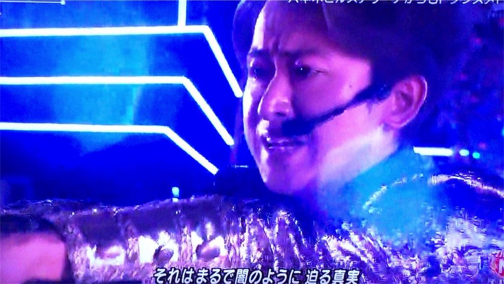 f:id:kazanehime:20180920082941j:image