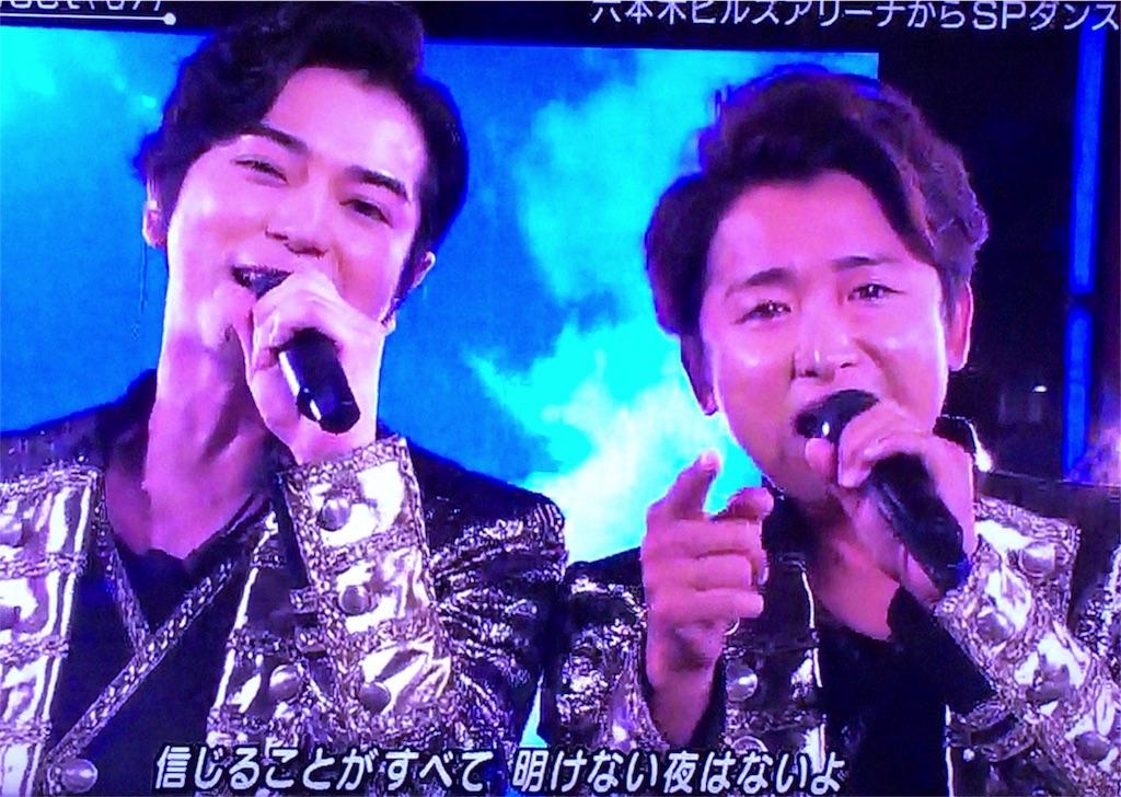 f:id:kazanehime:20180920083014j:image