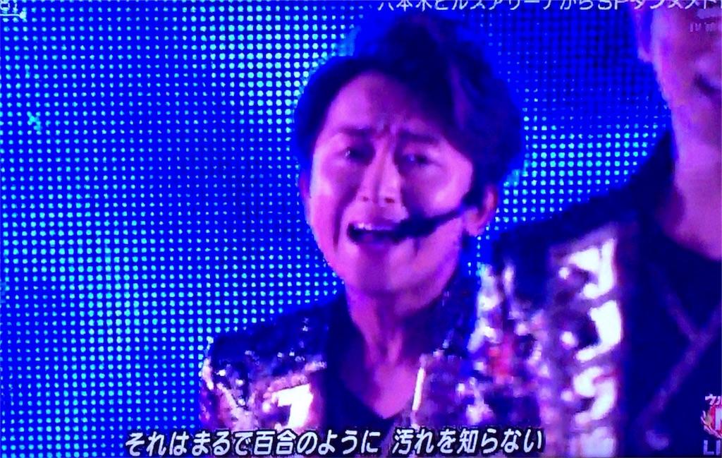 f:id:kazanehime:20180920083027j:image
