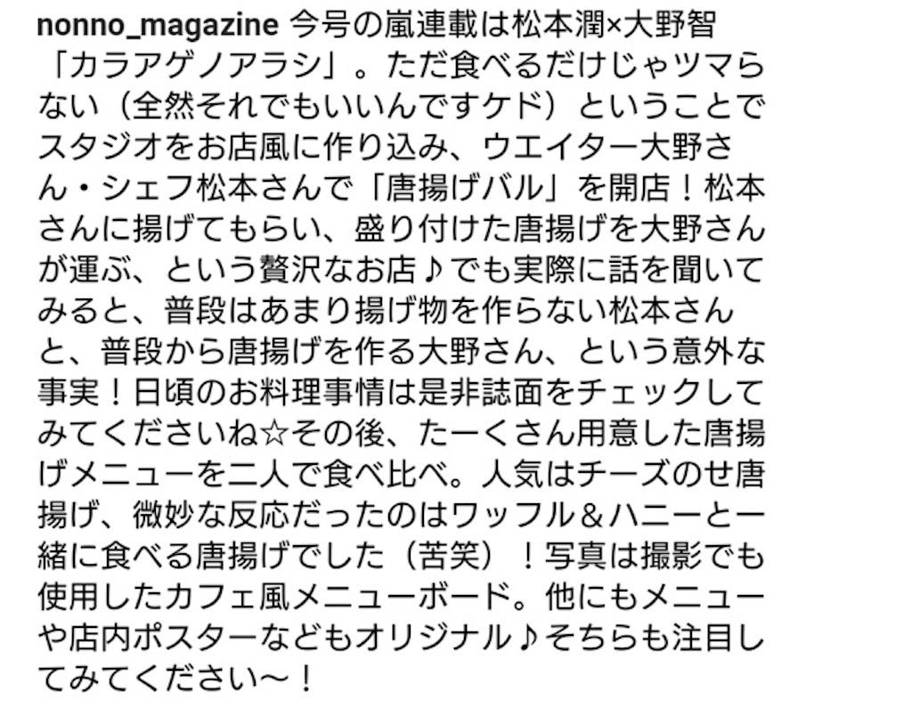 f:id:kazanehime:20180927104603j:image