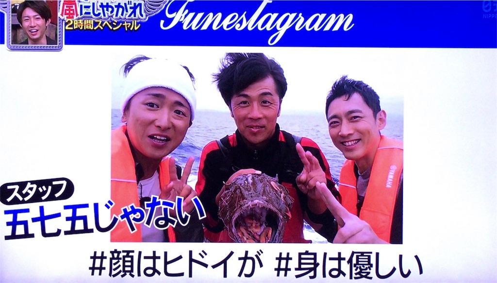 f:id:kazanehime:20181008120554j:image