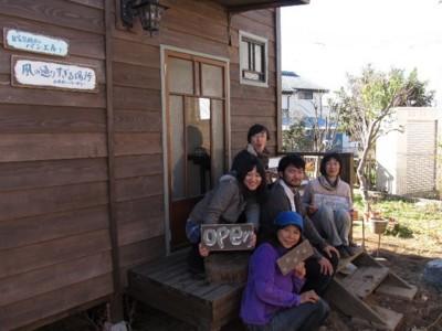 f:id:kaze-aoi:20131216111748j:image