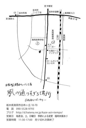 f:id:kaze-aoi:20150318223321j:image