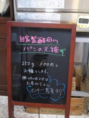 f:id:kaze-aoi:20150404164645j:image