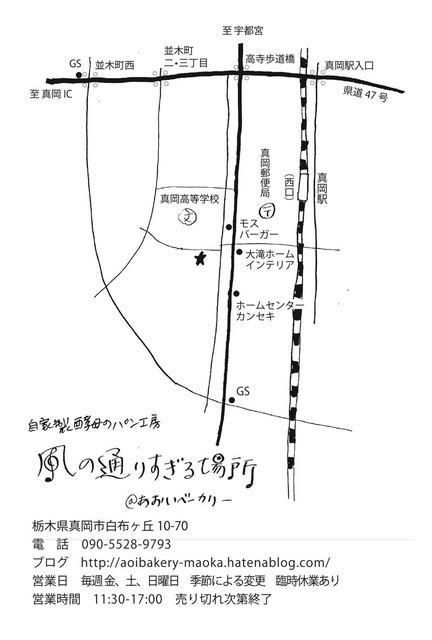 f:id:kaze-aoi:20190521130317j:plain
