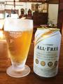 古代村サービスのノンアルビール