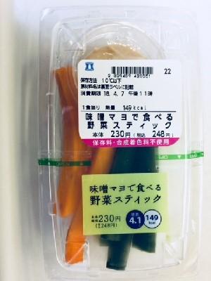 f:id:kaze_no_katami:20180407144608j:plain