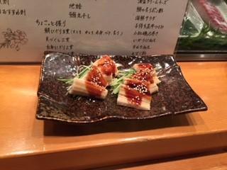 f:id:kaze_no_katami:20180417131535j:plain