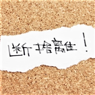 f:id:kaze_no_katami:20181025140511j:plain