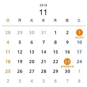 f:id:kaze_no_katami:20181111200628j:plain