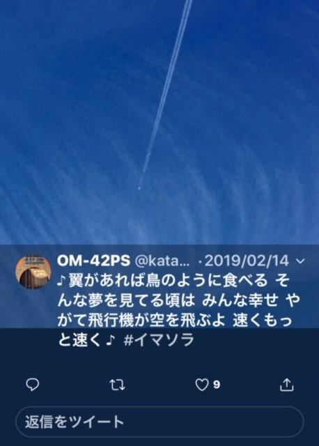 f:id:kaze_no_katami:20190414181902j:plain