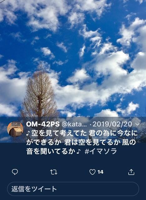 f:id:kaze_no_katami:20190414182722j:plain