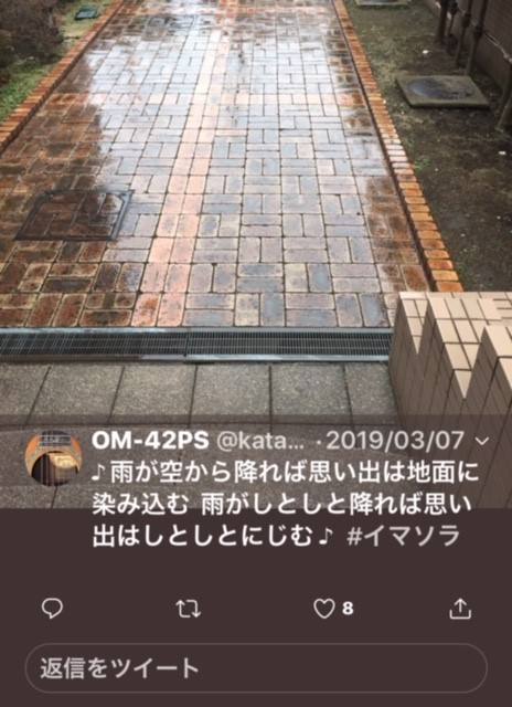 f:id:kaze_no_katami:20190414182900j:plain