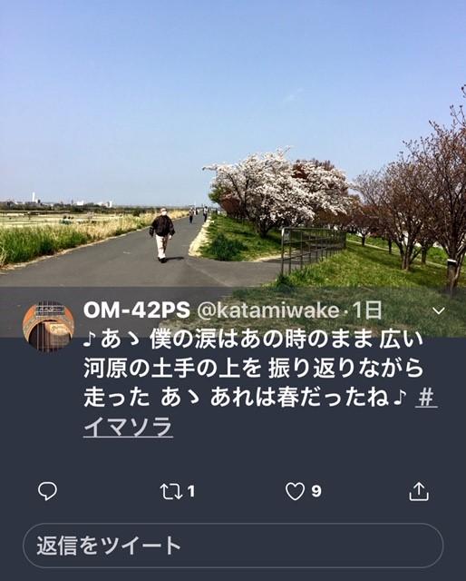 f:id:kaze_no_katami:20190414183312j:plain