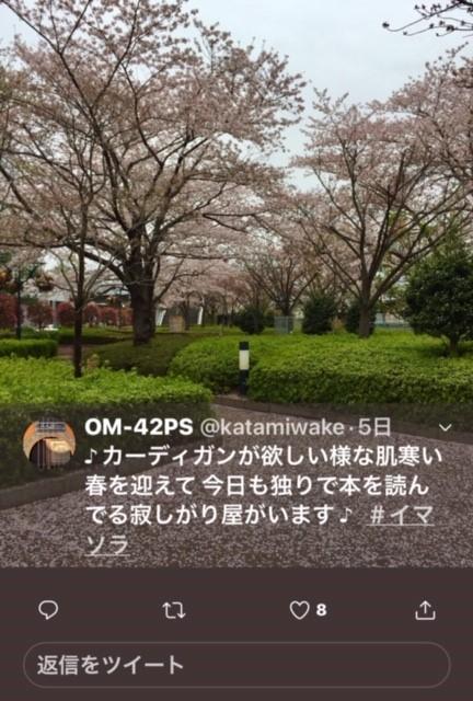 f:id:kaze_no_katami:20190414183506j:plain