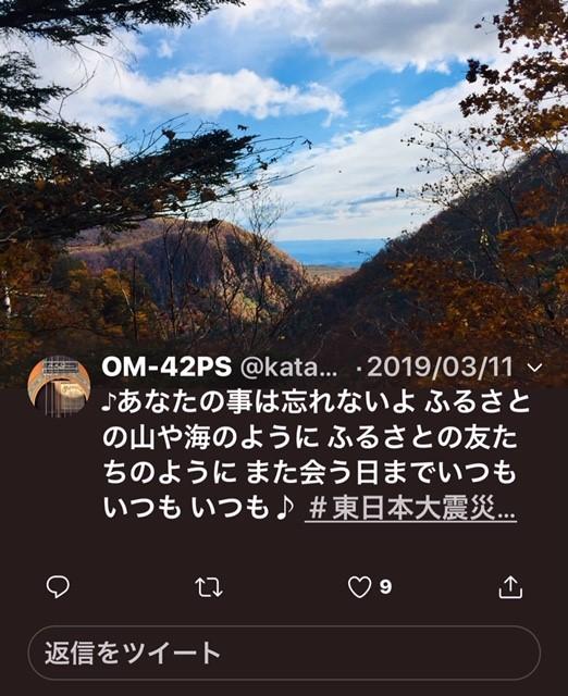 f:id:kaze_no_katami:20190414183521j:plain