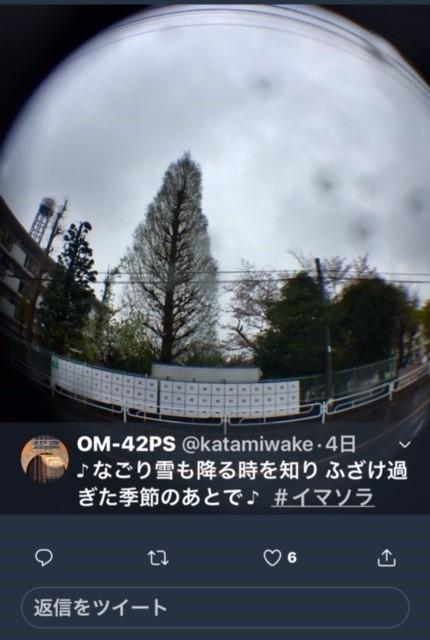f:id:kaze_no_katami:20190414200155j:plain