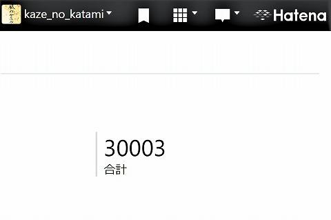 f:id:kaze_no_katami:20190608192706j:plain