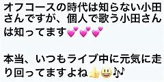 f:id:kaze_no_katami:20190801062620j:plain