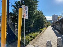 f:id:kaze_no_katami:20191206102849j:plain