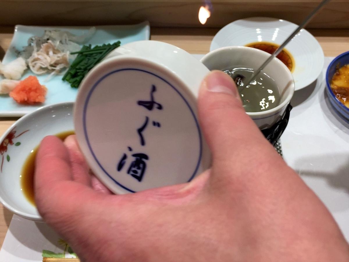 f:id:kaze_no_katami:20191220072535j:plain