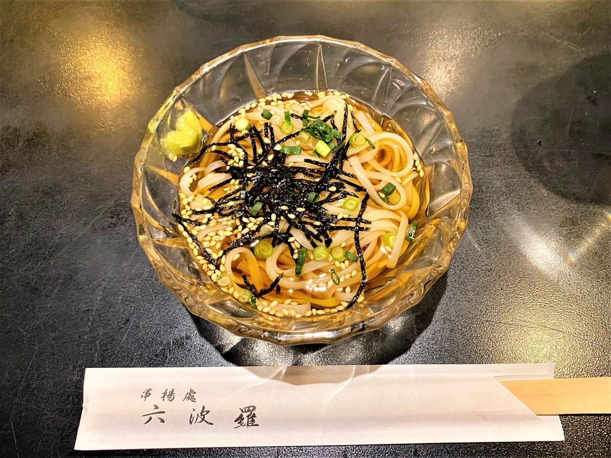 f:id:kaze_no_katami:20200120181441j:plain